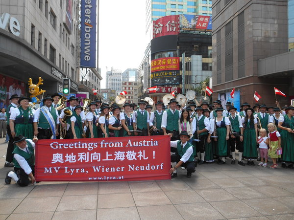 Musikverein Lyra Shanghai